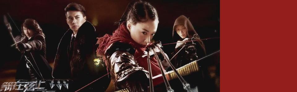 《三姐妹》是一部关于爱情与家庭的韩剧
