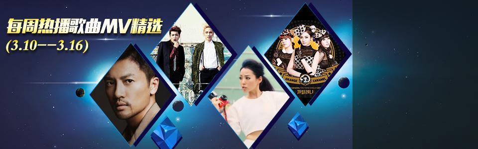 """歌首发五榜夺冠,正式回归舞台,mv化身萌寿司,可爱爆表;好久不见的""""五"""